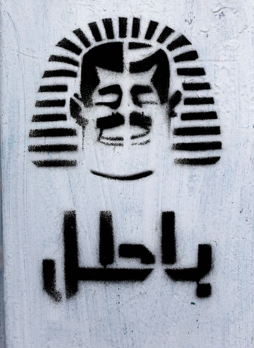 """Graffiti depicting Egyptian President Mohammed Morsi as a pharaoh and Arabic that reads, """"void,"""" covers a wall in Tahrir Square in Cairo, Egypt,, Monday, Dec. 10, 2012. (AP Photo/Hassan Ammar)"""