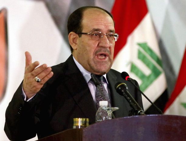 Iraq's Prime Minister Nouri al-Maliki (seen here) and ExxonMobil Chairman and CEO Rex Tillerson met Monday in Baghdad, possibly signaling a resolution of the country's dispute with America's largest oil company. (Associated Press)
