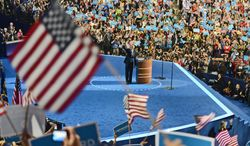 The Democratic National Convention that renominated President Obama was helped out by a North Carolina energy firm. Watchdog groups say the $10 million loan presents conflict-of-interest issues. (Associated Press)