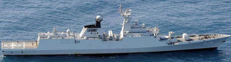 Japanese Defense Minister Itsunori Onodera says a Chinese missile frigate locked its fire-control radar on a Japanese helicopter and destroyer in January in the East China Sea. China denies the claims. (Japanese Defense Ministry via Associated Press)