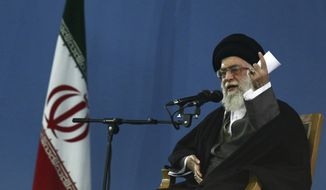 Ayatollah Ali Khamenei, Iran's supreme leader, gives a speech in a mosque inside the leader's housing compound in Tehran on Saturday, Feb. 16, 2013. (AP Photo/Office of the Supreme Leader)