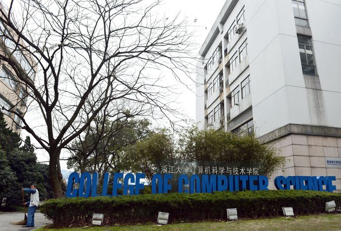 ** FILE ** A worker sweeps outside the College of Computer Science & Technology on the Yuquan campus of Zhejiang University in Hangzhou, China, on Thursday, Feb. 21, 2013. Unit 61398 of the People's Liberation Army, which has been recruiting computer experts from the school for at least a decade, is alleged to be one of several hacking operations run by China's military. (AP Photo)