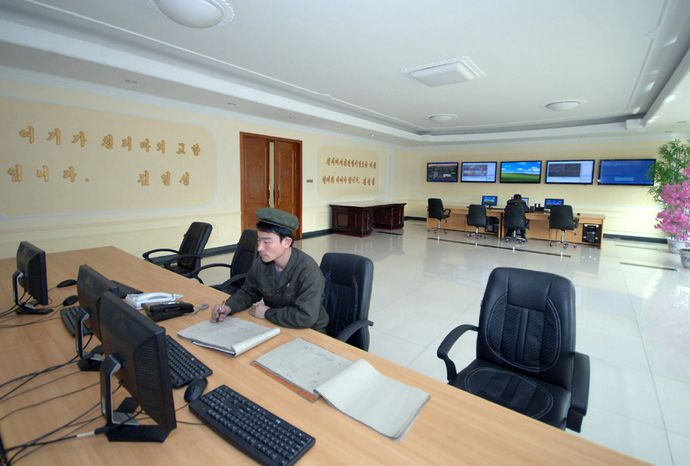 A North Korean receives computer training in this government photo