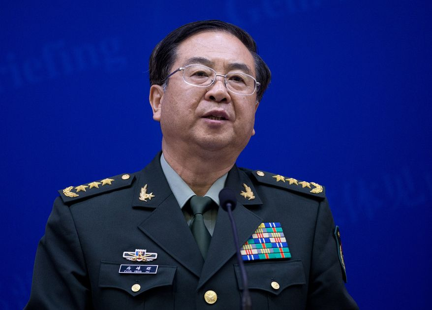 Chinese Gen. Fang Fenghui is chairman of the General Staff. (AP Photo/Andy Wong, Pool)