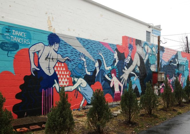 A public art project created as part of the MuralsDC program outside Dance Place in Northeast D.C. (Photo courtesy MuralsDC)