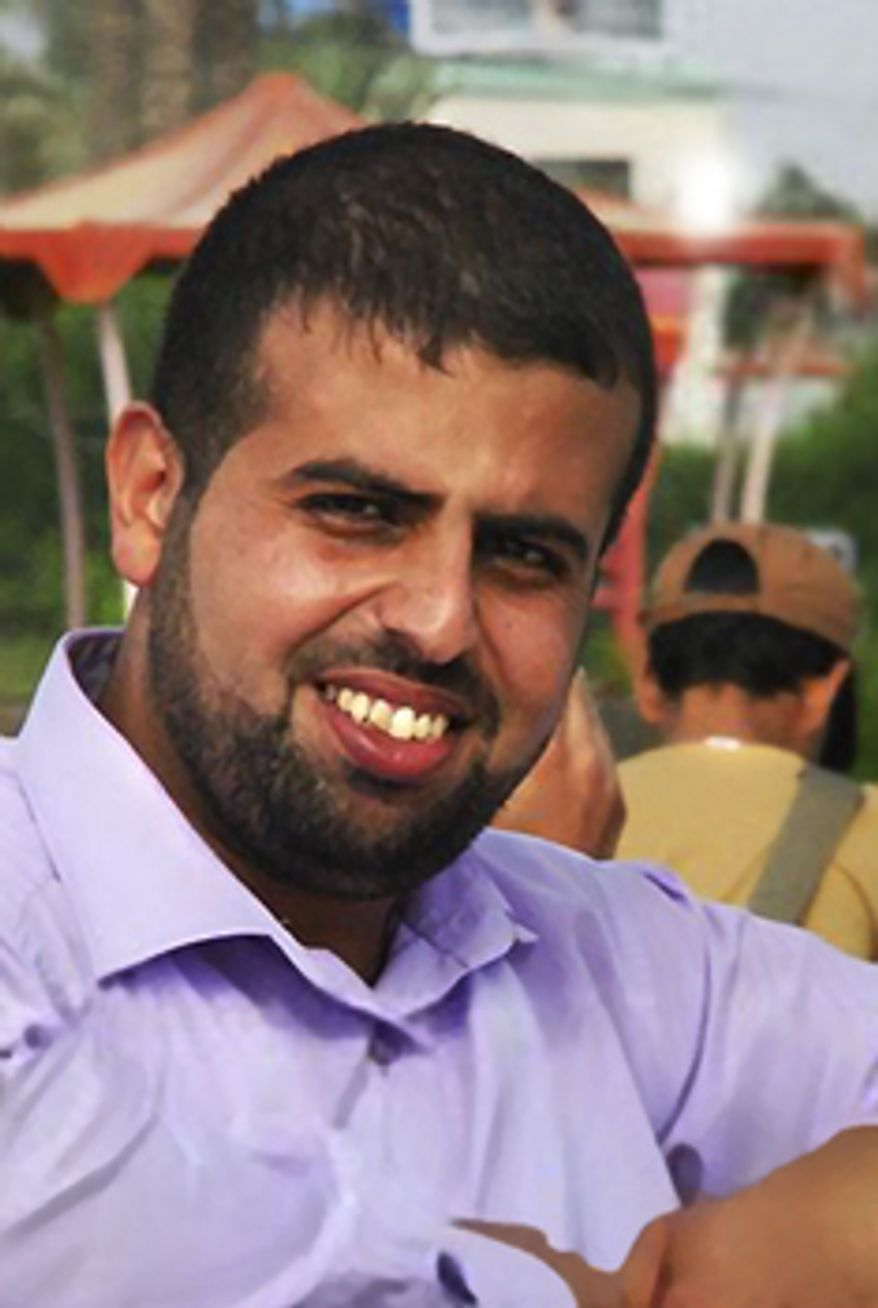 Al-Kumi was one of two Al-Aqsa cameramen who were killed in an Israeli air strike while covering fighting between Israel and the militant group Hamas. (Image: Newseum.org)