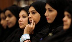 ** FILE ** Saudi women attend the Gulf youth conference in Riyadh, Saudi Arabia, April 2012. (Associated Press)