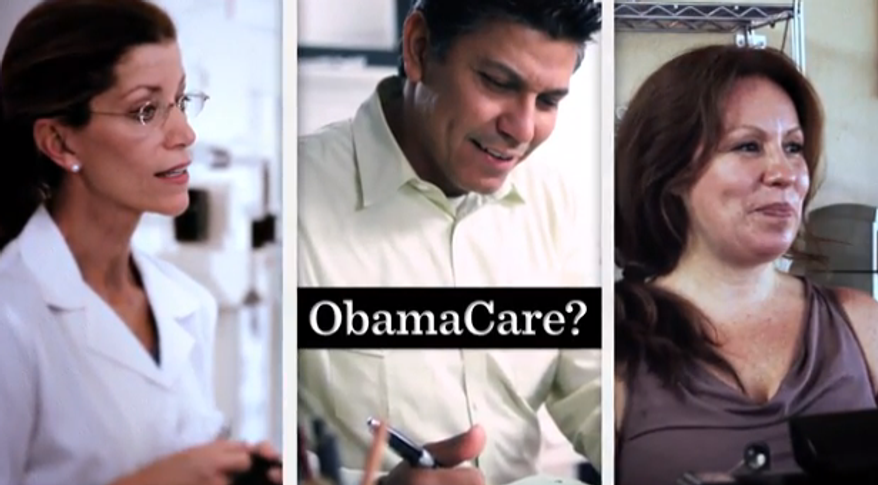(Screen shot from OFA commercial on YouTube)