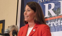 ** FILE ** Democrat Alison Lundergan Grimes is the Democratic Party opponent of Sen. Mitch McConnell. (Associated Press)
