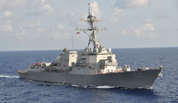 U.S.S. Gravely, a missile guided destroyer, has been dispatched to the Mediterranean. (credit: U.S. Navy)