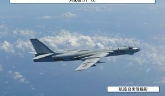 A Chinese H-6 bomber recently flew through the Miyako Strait between Okinawa and the Senkakus. (Japan Defense Ministry)