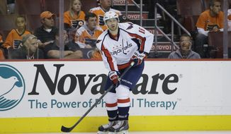 Washington Capitals' Eric Fehr in action during a preseason NHL hockey game against the Philadelphia Flyers, Monday, Sept. 16, 2013, in Philadelphia. (AP Photo/Matt Slocum)