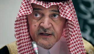 ** FILE ** Saudi Arabia's Foreign Minister Prince Saud al-Faisal, speaks during a joint press conference with U.S. Secretary of State John Kerry, in Riyadh, Monday, Nov. 4, 2013 (AP Photo/Jason Reed, Pool)