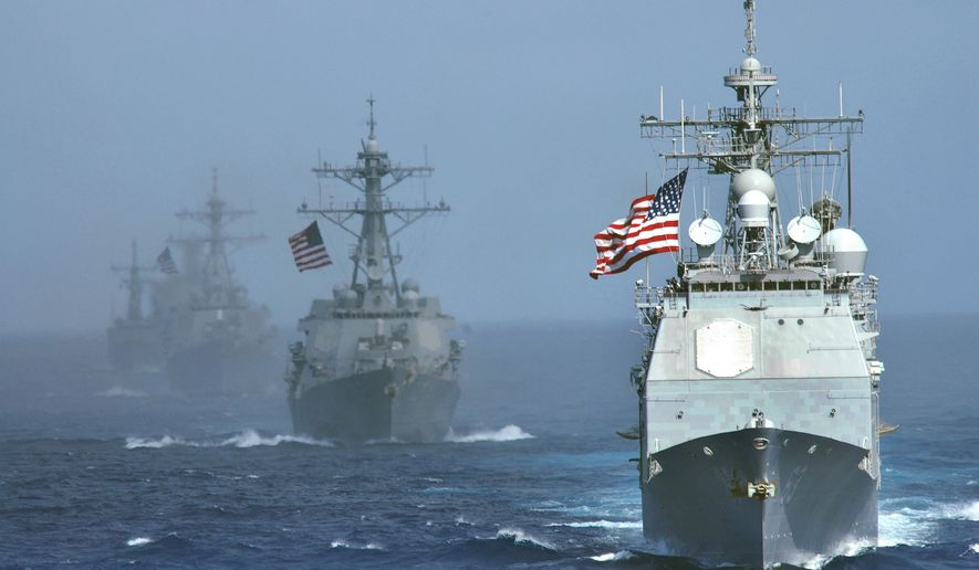 The USS Cowpens seen here in this Defense Department photo.