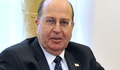 ** FILE ** Moshe Yaalon (AP Photo/Boris Grdanoski)