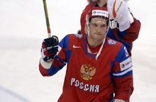 "Patriot: Washington Capitals star Alex Ovechkin will represent Russia in the Olympics. He says he is proud that his country is hosting the games and has some ""secret stuff"" to keep the Sochi venues secure."