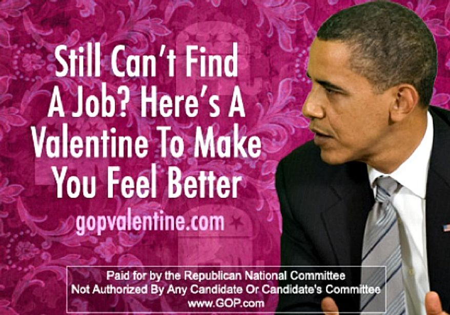(Screen grab from GOPValentine.com)
