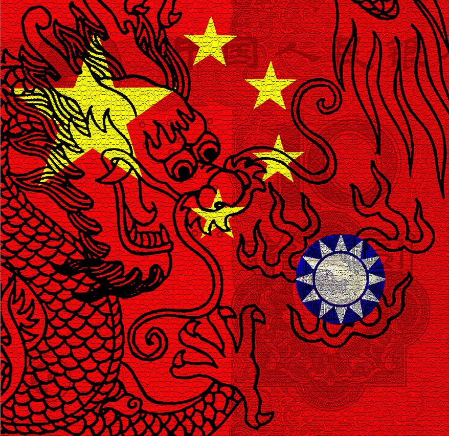 Illustration on China Taiwan economy by Alexander Hunter/The Washington Times
