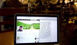 A page from Chinese actor Wen Zhang's Sina Weibo account showing an apology statement to his wife and children posted by him is displayed on a computer screen at a cafe in Beijing, China Wednesday, April 2, 2014. The Chinese actor's apology to his actress wife following rumors of his infidelity has set a record for comments and retweets on China's version of Twitter. (AP Photo/Andy Wong)