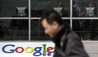 Google Inc. is one of the top American brands that is guarding cash in China and other markets overseas rather than reinvesting the billions of dollars in the U.S. (Associated Press)