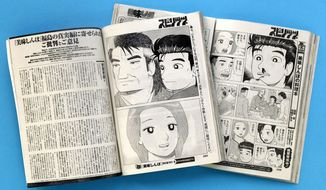 "In this photo taken on May 16, 2014,  April 28 issue of ""Oishinbo"", right,  showing character with nosebleed after visiting Fukushima, is seen alongside May 19 issue, left.  A popular manga comic is setting off a public debate in Japan about the health effects of radiation following the Fukushima nuclear disaster - so much so, that the publisher issued a special edition with criticism and input it had received on ""Oishinbo,"" including views from medical expert Monday, May 19, 2014. (AP Photo/Kyodo News) JAPAN OUT, CREDIT MANDATORY"