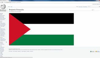 The Wikipedia page for Israeli Prime Minister Benjamin Netanyahu was revised on Tuesday with all biographical information removed and replaced with a large, single Palestinian flag. (New York Daily News)