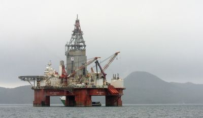 FILE- This April 26, 2013 file photo shows the West Hercules drilling rig in the Skaanevik fjord in western Norway. Norway's government controlled Statoil oil company reported Thursday Aug. 7, 2014, that it has not found any commercial quantities of oil and gas at the northernmost wells it has drilled in the Arctic region, ending the exploration campaign for this year without indicating if drilling would resume next year. (AP Photo/Scanpix, Statoil, FILE)