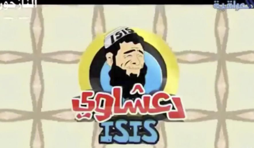 "In this image made from an undated cartoon broadcast on state-run al-Iraqiya TV in Iraq, a cartoon character, shown with an Arabic word meaning member or supporter of the Islamic State group, and ""ISIS"" the outdated acronym of the group, appears before a cartoon show. Television networks across the Middle East have begun airing cartoons and comedy programs using satire to criticize the group and its claim of representing Islam. And while not directly confronting their battlefield gains, the shows challenge the legitimacy of the Islamic group and chips away at the fear some have that they are unstoppable. (AP Photo/al-Iraqiya)"