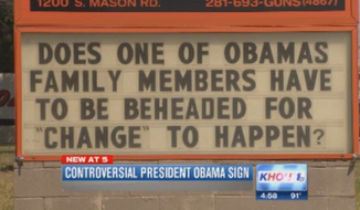 Tactical Firearms in Katy, Texas, is defending its latest statement that asks what it will take for President Obama to enact change. (KHOU)