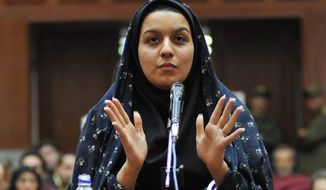 Reyhaneh Jabbari was hanged in Iran Oct. 25, 2014 for murdering the man she said was trying to rape her. (Image: National Council of Resistance of Iran)