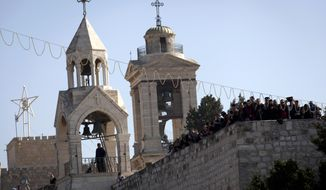 Church of the Nativity in Bethlehem (AP Photo)