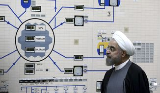 Iranian President Hassan Rouhani visits the Bushehr nuclear power plant. (Associated Press/File)