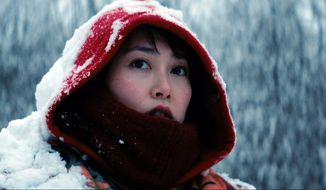 """This image released by Amplify Releasing shows Rinko Kikuchi in a scene from """"Kumiko, The Treasure Hunter."""" (AP Photo)"""