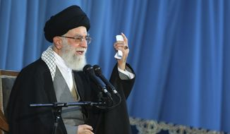 In this picture released by an official website of the office of the Iranian supreme leader, Supreme Leader Ayatollah Ali Khamenei delivers a speech in a public gathering in the city of Mashhad, northeastern Iran, Saturday, March 21, 2015. (AP Photo/Office of the Iranian Supreme Leader)
