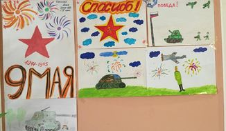 Illustrations marking Russia's role in World War II. Russia celebrates Victory Day on May 9. (Photo by Berta Yaroslavskaya)