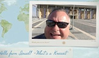 Rusty Humphries takes a tour of The Knesset