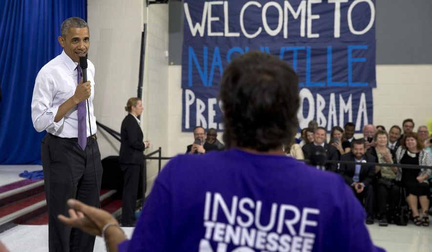 President Obama's final year in office will be momentous for his signature health care law. (Associated Press/File)