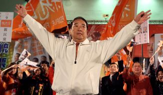 James Soong displayed his ability to jolt the political landscape by announcing that he just might jump into Taiwan's crucial 2016 presidential race. (Associated Press)