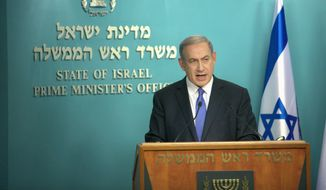 "Israeli Prime Minister Benjamin Netanyahu immediately condemned the deal Tuesday, saying the agreement to curb Iran's nuclear programs in exchange for an eventual end to sanctions on Tehran was a ""stunning historic mistake"" under which Iran will get ""a cash bonanza of hundreds of billions of dollars which will allow it to continue to pursue its agenda of aggression and terror."" (Associated Press)"