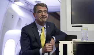 U.S. Defense Secretary Ashton Carter pauses as he speaks with media on a military aircraft after departing Jiddah, Saudi Arabia, Wednesday, July 22, 2015, en route Amman, Jordan. While in Jiddah Carter met with Saudi Arabian King Salman bin Abdul Aziz and other Saudi officials. (AP Photo/Carolyn Kaster, Pool)
