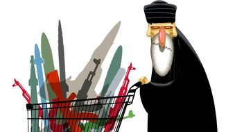 Illustration on post-Obama deal Iran's opportunity to splurge on more conventional weapons by Alexander Hunter/The Washington Times