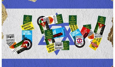 Illustration on the real nature of the BDS movement by Alexander Hunter/The Washington Times