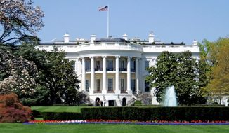 South facade of the White House (White House image)