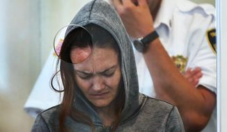 In this Monday, Sept. 21, 2015, file photo, Rachelle Dee Bond is arraigned on charges of acting after the fact in helping to dispose of the body of her daughter, the girl dubbed Baby Doe, in Dorchester District Court in Boston. Bond is scheduled to appear in court on Tuesday, Oct. 20. (Pat Greenhouse/The Boston Globe via AP, Pool, File)
