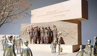 Architect's model of a central sculpture group planned for the Eisenhower National Memorial     Photo Gehry Partners, LLP