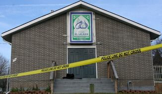 The Masjid Al-Salaam Mosque, the only mosque in Peterborough, Ontario, has been damaged in a fire that police say was set deliberately. (FundRazr/@Community Support for Peterborough's Only Mosque)