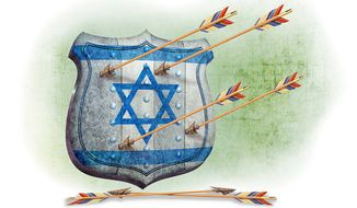 The Battle for Israeli Security Illustration by Greg Groesch/The Washington Times