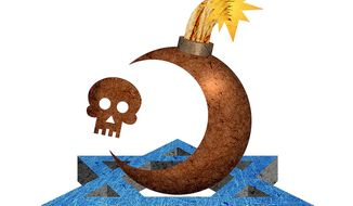 Illustration on the Islamist threat to Israel and the West by Greg Groesch/The Washington Times