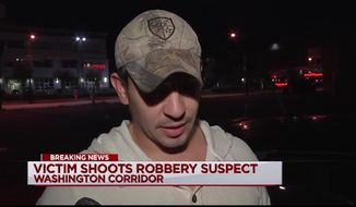 A suspect is in critical condition after his toy gun was met with real gunfire in an attempted robbery Sunday in Houston. The man pictured here is the victim's brother.