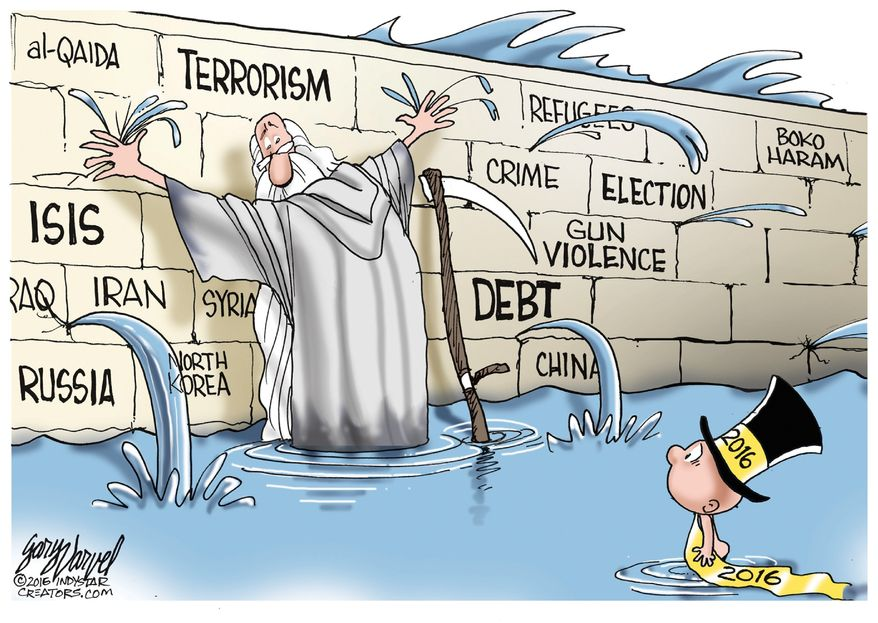 Illustration by Gary Varvel for Creators Syndicate)